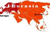 """Европейският и """"Евразийският"""" съюз (2)"""