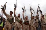 Йеменските шиити и Близкоизточният пъзел