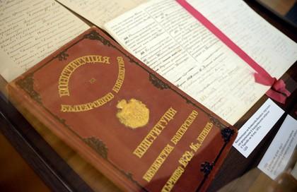 Имаше ли юнак Гюро конституция?