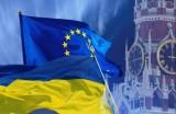 Прекършената мечта за европейски ред