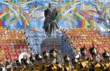 Колониална държава ли е Русия? (1)