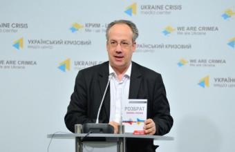 За религиозните измерения на руско-украинската криза