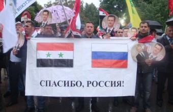 Урокът, който Путин дава на Запада <br/>в Сирия