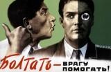 Антропология на тоталитаризма (3)
