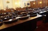 Как парламентът контролира избора на лектор във Виенския университет