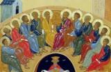 Що е Църква? (2)