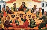 Що е Църква? (3)