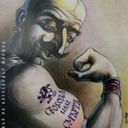 Стефан Десподов, Плакат, 2004 г.