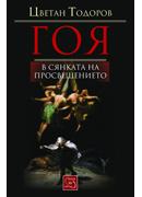 goya-cover1