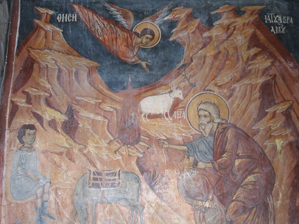 Жертвата на Авраам, Струпецки манастир, XVII в.