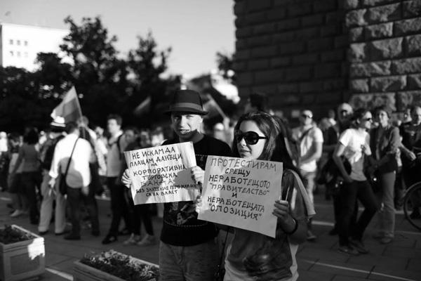 protest garnizov3