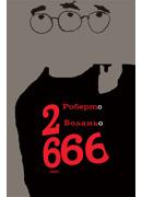 2666-1