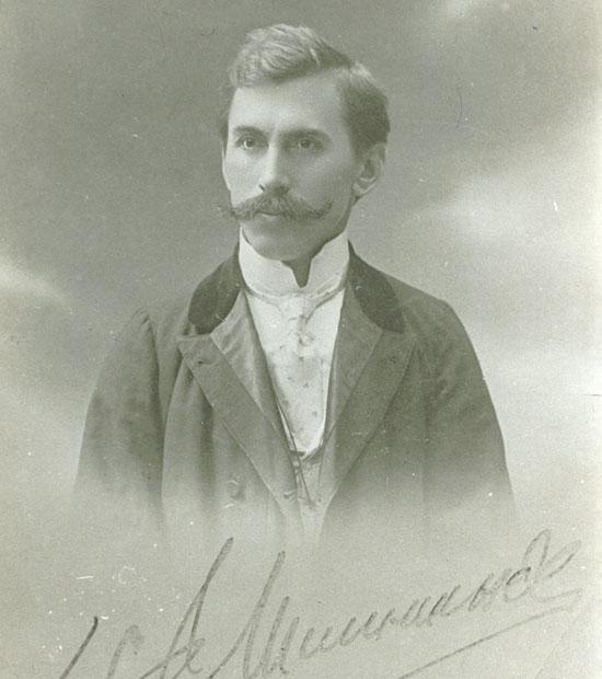 prof-ivan-shishmanov999
