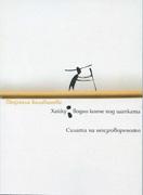 balabanova1 copy