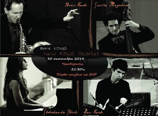 Boris_Kovac_New_Ritual_Quartet_POSTER