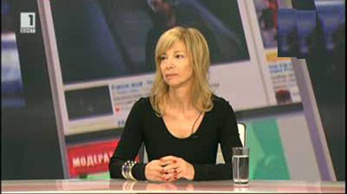 Katya Atanasova