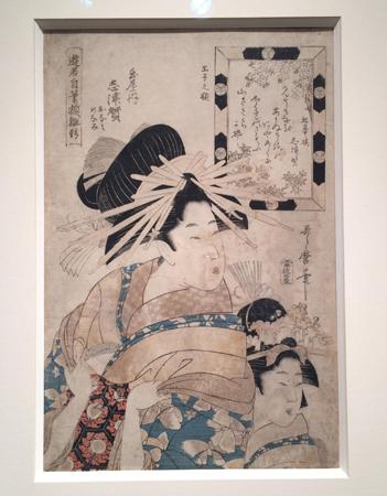 """Китагава Утамаро (1753-1806), Япония Куртизанката Хитомото от окия """"Даймонджи"""" Гравюра от серията """"Yukun Jihitsu Gaku Hinagata"""" (1801-1806)"""