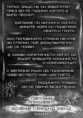 plakat-malyk