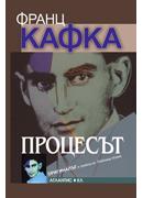 kafka-procesat1