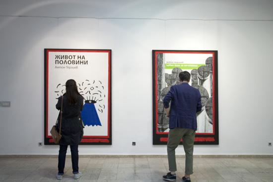 """Изложбата """"Картини на книги"""" на Антон Терзиев в галерия Credo Bonum през септември 2016. Фотография Галя Йотова"""