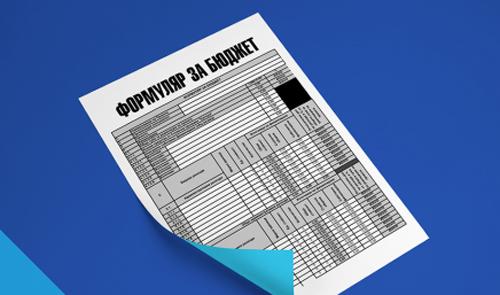 formular copy