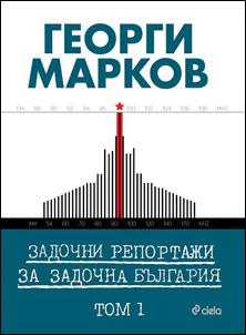 markov3