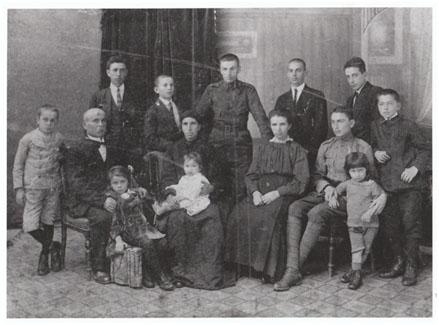 Фамилна снимка, ок. 1918 г.