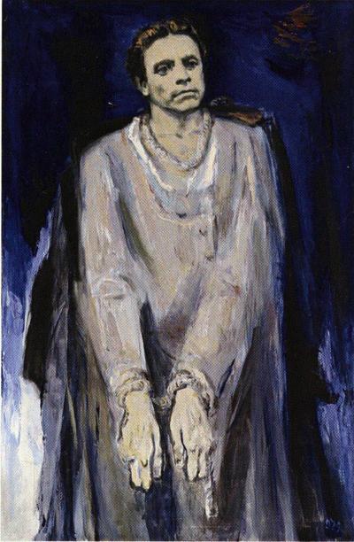 Дечко Узунов, Огърлица на безсмъртието, 1973 г.