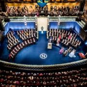 Синята зала на кметството Стокхолм1