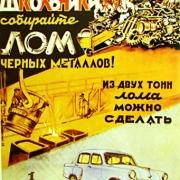 023-moskvi4