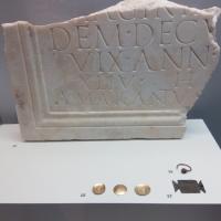 BG-arheologia_ALMUS1